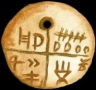 Istoria, aşa cum n-am învăţat-o la şcoală: Imperiul Româno-Bulgar şi dinastia Asăneştilor (II)