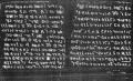 CODEX ROHONCZY - O cronică românească din secolele XII-XIII, scrisă în limba română arhaică, cu alfabet geto-dacic (V)