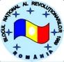 COMUNICAT. Blocul Naţional al Revoluţionarilor protestează în Piaţa Victoriei