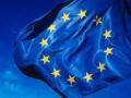 AUDIATUR ET ALTERA PARS - Scrisoare către Uniunea Europeană
