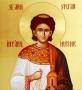SFÂNTUL ŞTEFAN, primul martir creştin