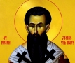 Molitvele Sfântului Vasile cel Mare pentru vindecare sufletească şi trupească