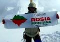 COMUNICAT. Protest la Zurich al activiştilor Salvaţi Roşia Montană