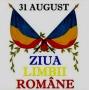 ZIUA LIMBII ROMÂNE. Comunicat urgent!