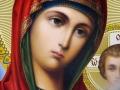 Naşterea Maicii Domnului sau Sfânta Marie Mică, prăznuită cu rugăciuni pentru pace, duminică