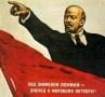 Planul secret Marburg sau Marea Revoluţie Bolşevică din 1917. Bancherii de pe Wall Street, finanţatori ai Revoluţiei