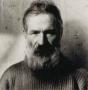 Scrisoarea lui Constantin Brâncuşi către nea Vasile şi nea Petrică