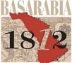 Tratatul de pace ruso-turc de la Bucuresti, din 1812, a fost anulat în 1921. Rusia nu mai poate invoca niciun drept istoric asupra Basarabiei