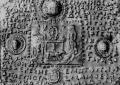 Tăblitele de la Sinaia decriptate de un specialist criptolog