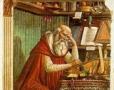 SI TOTUSI... America a fost descoperită cu 1057 de ani înaintea lui Magelan, de un get din Dobrogea (I)