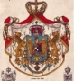 REZOLUTIA DE LA ALBA IULIA