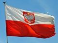 """La Varsovia, lui Donald Trump i s-a cântat... """"Treceti batalioane române Carpatii""""!"""