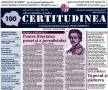 """A apărut CERTITUDINEA nr. 17. """"JIDANII ÎN RĂZBOI"""" - un document fundamental pentru întelegerea istoriei interbelice a României"""