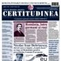 """""""ROSTUL NOSTRU"""" - Unul din textele pentru care Petre Tutea """"trebuia"""" interzis prin lege: Legea 217/2015"""