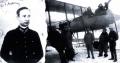 NICULESCU VASILE, pilotul Marii Uniri