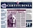 CERTITUDINEA nr. 57. Fonduri norvegiene pentru înfiintarea Muzeului Homosexualitătii în România
